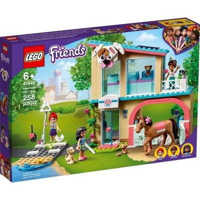 LEGO HEARTLAKE CITY VET CLINIC