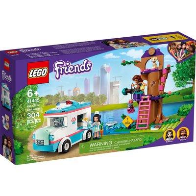 LEGO VET CLINIC AMBULANCE