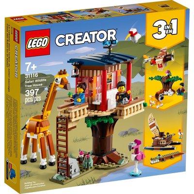LEGO SAFARI WILDLIFE TREE HOUSE