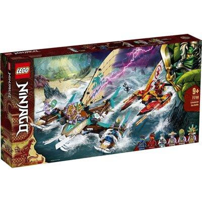 LEGO CATAMARAN SEA BATTLE