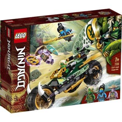 LEGO LLOYD'S JUNGLE CHOPPER BIKE