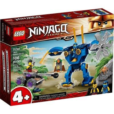 LEGO JAY'S ELECTRO MECH