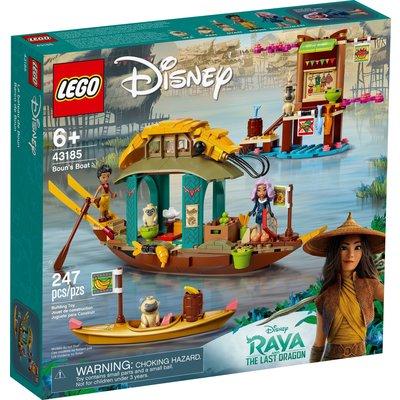 LEGO BOUN'S BOAT