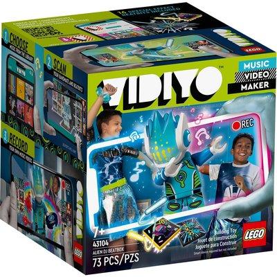 LEGO ALIEN DJ BEATBOX