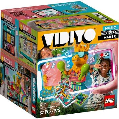 LEGO PARTY LLAMA BEATBOX