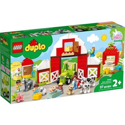 LEGO BARN TRACTOR & FARM ANIMAL CARE