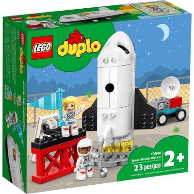 LEGO SPACE SHUTTLE MISSON DUPLO