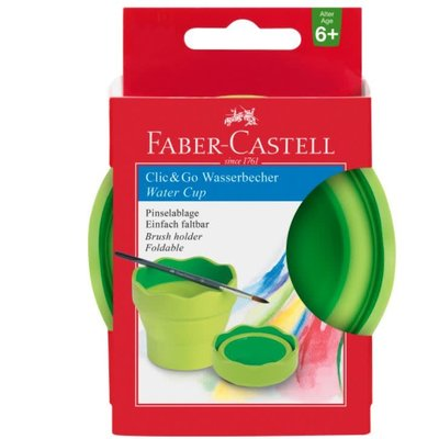 FABER CASTELL CLIC & GO COLLAPSIBLE WATER CUP