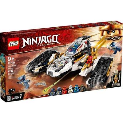 LEGO ULTRA SONIC RAIDER