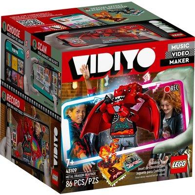 LEGO METAL DRAGON BEATBOX