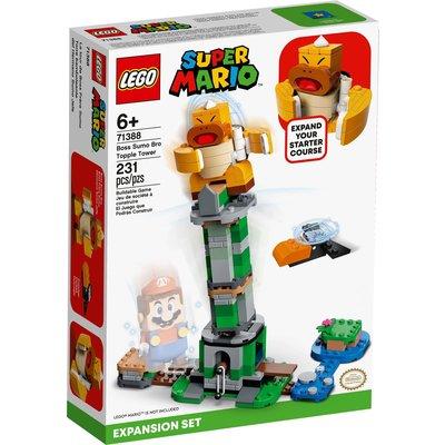 LEGO BOSS SUMO BRO TOPPLE TOWER