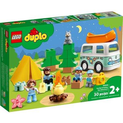 LEGO FAMILY CAMPING VAN ADVENTURE
