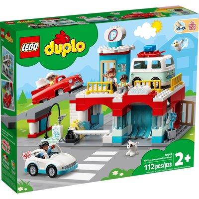 LEGO PARKING GARAGE AND CAR WASH