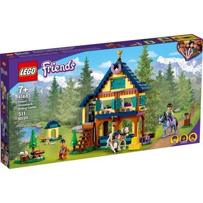 LEGO FOREST HORSEBACK RIDING CENTER
