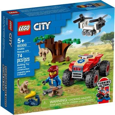 LEGO WILDLIFE RESCUE ATV