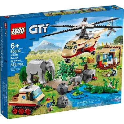 LEGO WILDLIFE RESCUE OPERATION