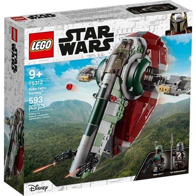 LEGO BOBA FETT'S STARSHIP