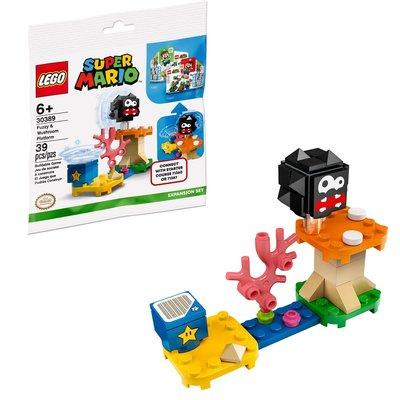 LEGO FUZZY & MUSHROOM PLATFORM