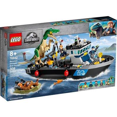 LEGO BARYONYX DINOSAUR BOAT ESCAPE