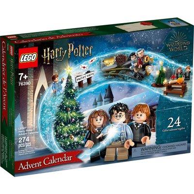 LEGO LEGO HARRY POTTER ADVENT CALENDAR 2021