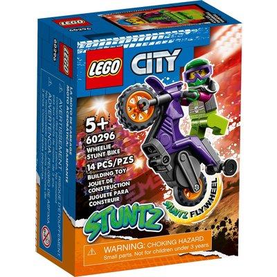 LEGO WHEELIE STUNT BIKE