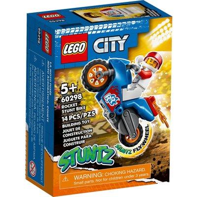 LEGO ROCKET STUNT BIKE
