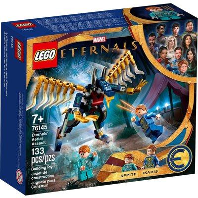 LEGO ETERNALS AERIAL ASSAULT