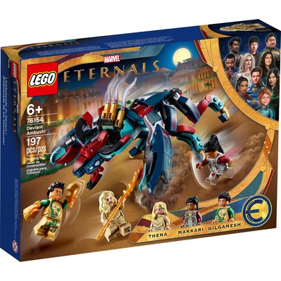 LEGO DEVIANT AMBUSH!