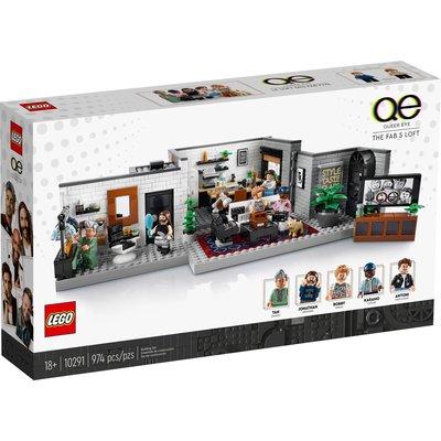 LEGO QUEER EYE FAB 5 LOFT