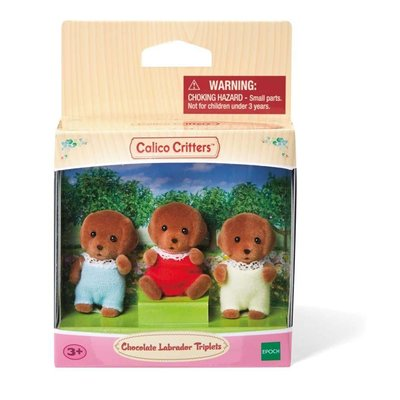 CALICO CRITTERS CHOCOLATE LABRADOR TRIPLETS CALICO CRITTERS**