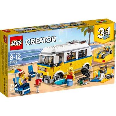 LEGO SUNSHINE SURFER VAN CREATOR*
