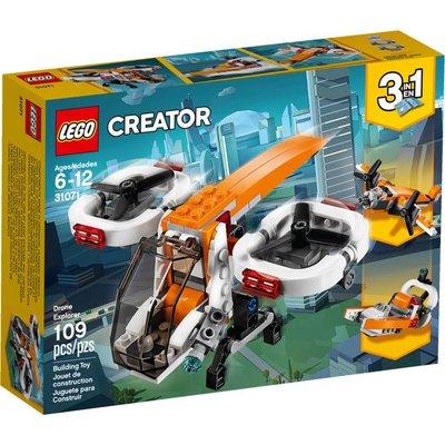 LEGO DRONE EXPLORER CREATOR*