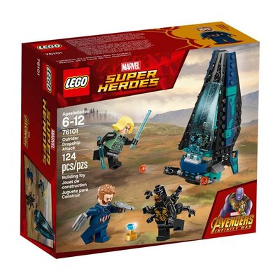 LEGO OUTRIDER DROPSHIP ATTACK*