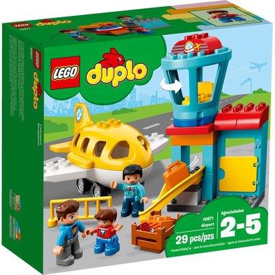 LEGO AIRPORT DUPLO NEW