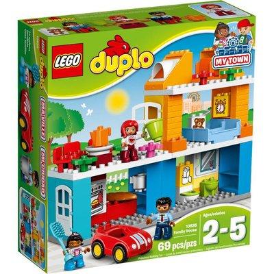 LEGO FAMILY HOUSE DUPLO*