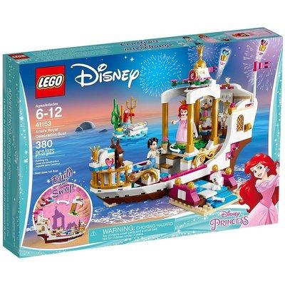 LEGO ARIEL'S ROYAL CELEBRATION BOAT