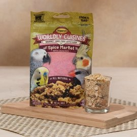 HIGGINS Higgins Worldly Cuisine Spice Market 2 oz