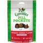 Greenies Pill Pockets Dog Hickory Smoke Tablet 3.2oz