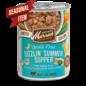 Merrick Summer Seasonals Sizzlin' Summer Supper 12/12.7 OZ Case