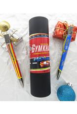 "Retro 51 Retro 51 ""Gymkhana Rallye"" Rollerball Popper"