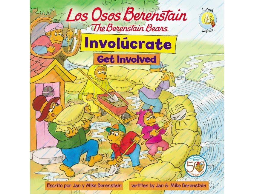 Jan Berenstain Los Osos Berenstain Involúcrate / Get Involved