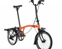 Bikes in Stock