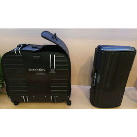 Dahon Folding Suitcase 20