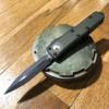 Microtech UTX-85 D/E, OD Green, Black Standard