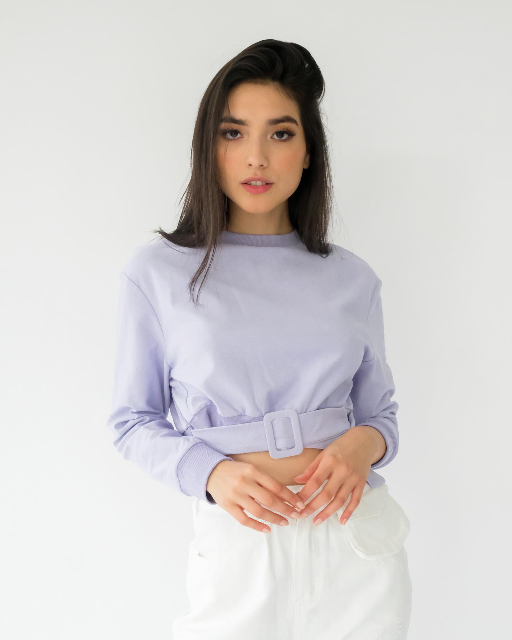 Sweatshirt Buckle Up Sweatshirt