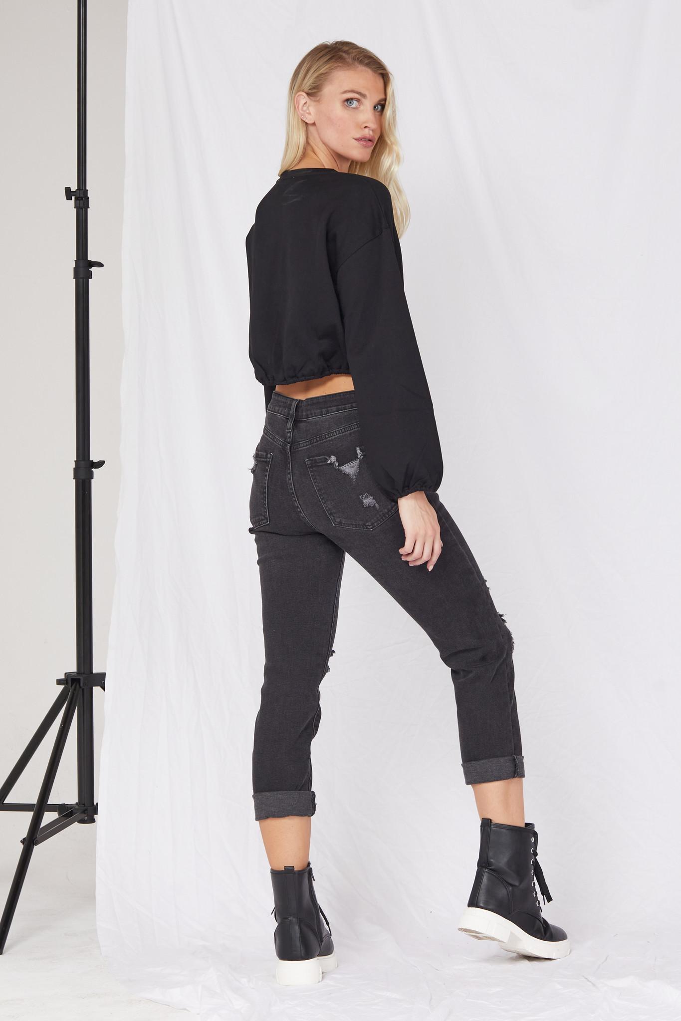 Sweatshirt Chill Out Black Sweatshirt