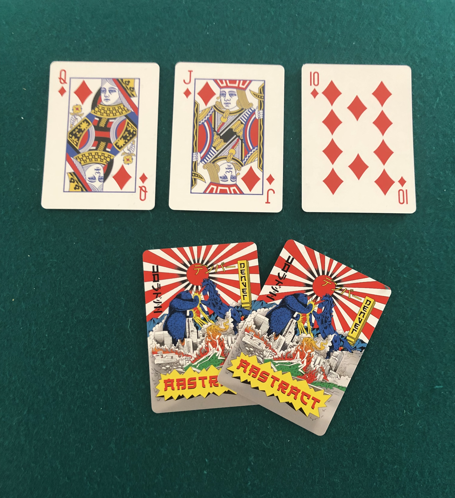 Bear Vs. Horse Playing Cards