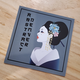 Abstract Designs Stickers