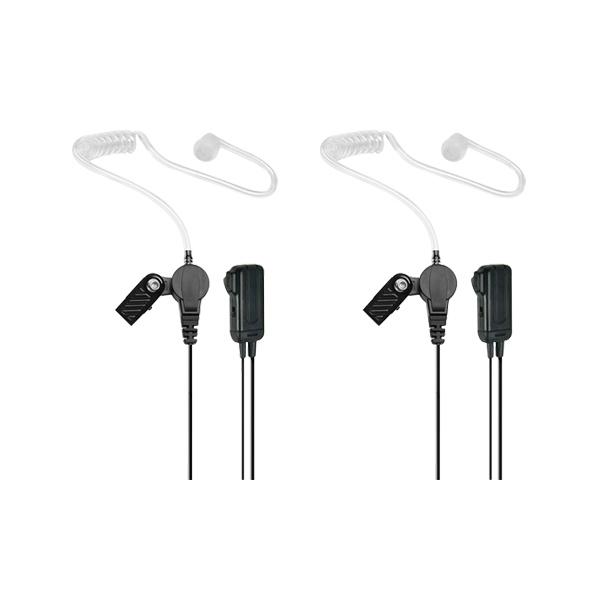 MIDLAND AVPH3 Surveillance Headsets