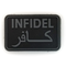 Tactical Innovation Infidel